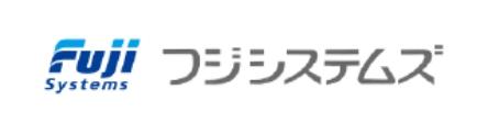Fuji Systemsフジシステムズ