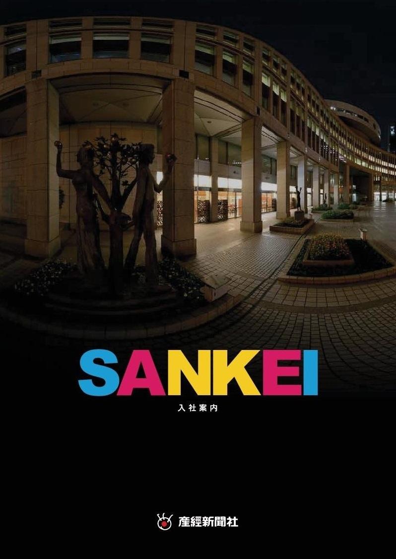 160229b_sankei-001