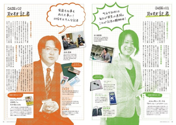 160229b_sankei-003