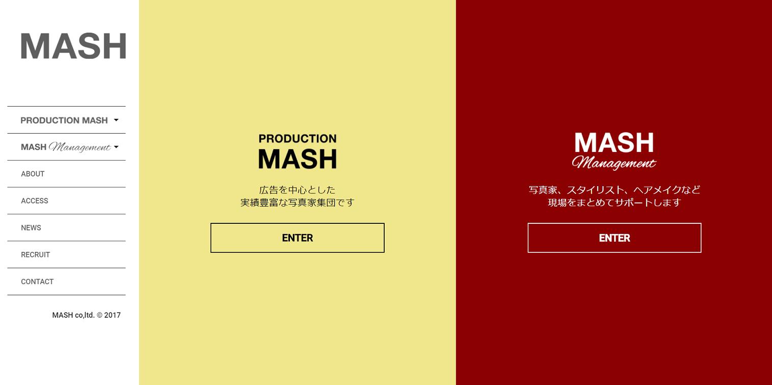 MASH_TOPページ